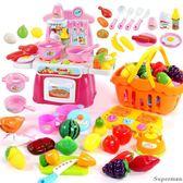 切水果玩具 切切樂玩具兒童過家家蔬菜切切看男女孩廚房玩具套裝jy 快速出貨交換禮物八折
