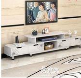耐家電視櫃茶幾組合現代簡約迷你伸縮簡易電視機櫃小戶型客廳地櫃igo    易家樂
