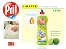 德國進口Pril高效能洗碗精-檸檬清香900ml《Midohouse》