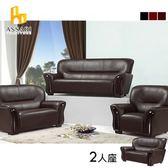 ASSARI-(黑)舒適雅致風格雙人皮沙發