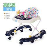 嬰兒學步車多功能防側翻可折疊男寶寶女孩7-18個月幼兒童手推可坐