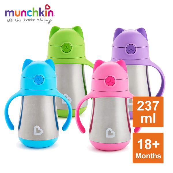 munchkin滿趣健-喵喵不鏽鋼保溫吸管練習杯237ml-4色