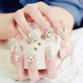 新娘美甲成品皇冠蝴蝶結假指甲甲片手指甲片婚紗拍照 雙12鉅惠交換禮物