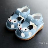 兒童學步鞋女寶寶軟底防滑叫叫鞋1-2歲童鞋 新品男童夏季裝包頭涼鞋