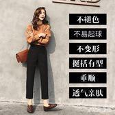 西褲 黑色褲子女夏2018新款九分褲寬鬆直筒哈倫休閒褲 BF6132『寶貝兒童裝』