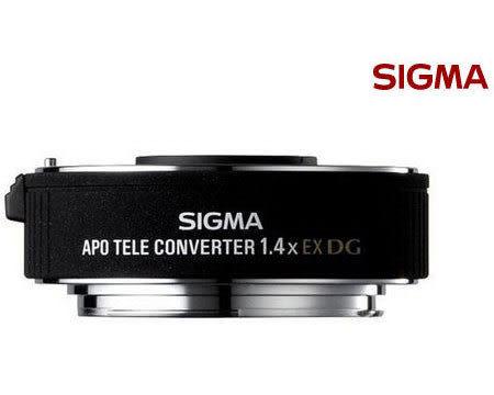 SIGMA APO EX DG 1.4X 增距鏡頭 (24期0利率 免運 恆伸公司貨三年保固) 1.4X 加倍鏡