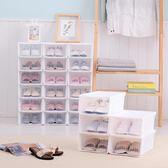 鞋盒加厚透明翻蓋塑料家用整理箱簡易鞋柜OR429【潘小丫女鞋】TW