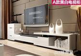 客廳現代簡約烤漆電視櫃茶幾組合套裝臥室電視機櫃伸縮電視背景櫃qm    JSY時尚屋