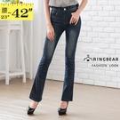 喇叭褲--率性自然可愛造型拉鍊鬼爪深藍刷色中腰小喇叭牛仔長褲(牛仔藍S-7L)-N20眼圈熊中大尺碼