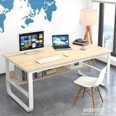 書桌電腦桌臺式家用簡約辦公桌簡易小書桌經濟型學生桌子臥室學習  朵拉朵衣櫥