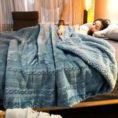 雙層羊羔絨加厚珊瑚絨毯子雙人保暖午睡毯單人法蘭絨冬季毛毯被子