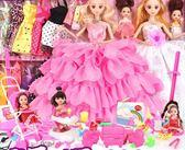 芭比娃娃 音樂眨眼娃娃套裝換裝婚紗兒童玩具別墅城堡 KB4087【歐爸生活館】TW