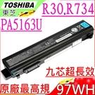 TOSHIBA PA5163U-1BRS,PA5162U-1BRS (原廠最高規)-東芝 R734,R30-A,PABAS277,PABAS278,PABAS280,PA5161U,PA5174U