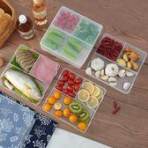 廚房冰箱食物分格保鮮收納盒塑料冷藏冷凍盒長方形飯盒帶蓋便當盒【快速出貨八折優惠】