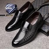皮鞋 夏季男士涼鞋鏤空皮鞋商務休閒皮涼鞋透氣洞洞鞋夏天中老年爸爸鞋