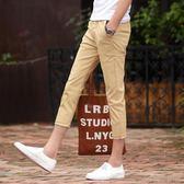 夏季九分褲男士休閒9分褲男學生韓版修身白色青少年小腳褲子薄【店慶滿月好康八五折】