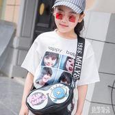 女童上衣 2019夏季新款休閒純棉圓領白色繡花露肩中大童喇叭袖上衣 aj4073『美好時光』