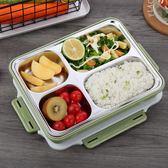 大容量日式304不銹鋼分格保溫飯盒微波爐成人學生便當盒1層餐盒