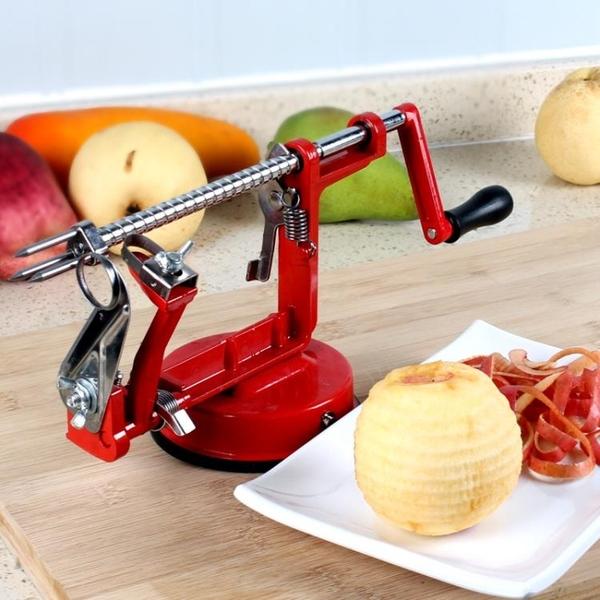 削皮器水果削蘋果神器削梨全自動去皮多功能家用削皮機手搖削皮刀