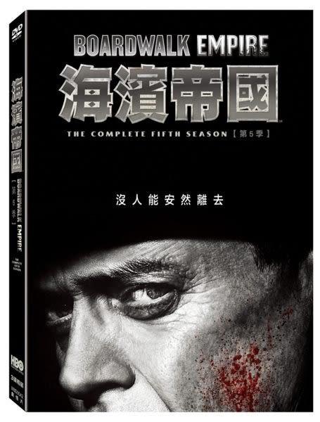 海濱帝國 第五季 DVD (購潮8)