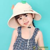 寶寶遮陽帽夏季大帽檐空頂帽防曬帽兒童帽子女童男童嬰幼兒太陽帽【小玉米】
