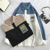 日繫 工裝襯衫男長袖港風寬鬆襯衣男生長袖打底衫休閒寸衣外套 歐韓流行館