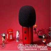 C1全民K歌手機麥克風話筒蘋果安卓唱歌麥克風 夏洛特