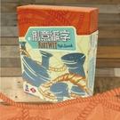 『高雄龐奇桌遊』 創意編字 Knit W...