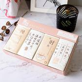 【8包】紙手帕衛生紙可愛面巾紙便攜式小包餐巾紙創意抽紙【步行者戶外生活館】