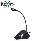 FOXXRAY 狐鐳 海樂響狐USB電競麥克風  FXR-SUM-02
