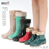 時尚雨鞋女士高中低筒保暖雨靴防滑女水鞋成人加棉水靴膠鞋晶彩生活