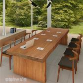 會議桌長條桌美式復古簡約辦公桌接待洽談桌椅組合茶桌書桌YXS〖夢露時尚女裝〗