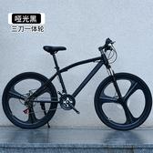 山地車自行車30速26寸男女款成人學生賽車雙碟?變速減震越野單車xw