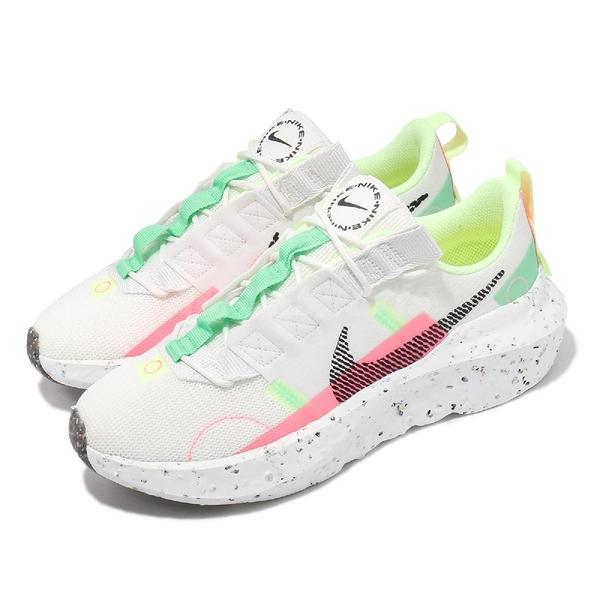 Nike 休閒鞋 Wmns Crater Impact 米白 粉紅 綠 回收再生材質 女鞋 【ACS】 CW2386-101
