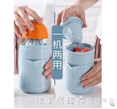 橙汁榨汁機手動簡易迷你擠壓榨汁杯家用水果小型炸果汁橙子檸檬器 漾美眉韓衣