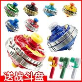 超變戰陀 兒童拉線發射器對戰合體雙層陀螺聖焰紅龍男孩玩具套裝 多色