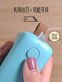 迷你便攜封口機小型家用塑料袋迷小封口器零食手壓式電熱 潮流前線