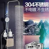 花灑套裝 304不銹鋼增壓淋浴花灑套裝家用衛生間冷熱淋雨噴頭淋浴器 CP5224【Pink 中大尺碼】