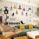 壁貼 客廳臥室沙發背景墻上裝飾貼紙墻貼房...