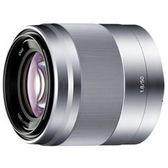 SONY SEL50F18 E50mm F1.8 中段望遠鏡頭(公司貨) NEX適用-E接環專用 NEX7 NEX5N NEXC3