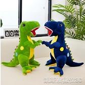 霸王龍毛絨玩具恐龍公仔男孩睡覺抱枕可愛玩偶布娃娃女生節日禮物【凱斯盾】