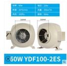 管道風機 管道風機靜音地下室廚房增壓抽油煙排風扇大功率強力抽風機換氣扇 星河光年DF