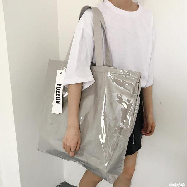 手提包 大包包女夏大容量銀灰色帆布包pvc防水手提單肩托特大包 【全館9折】