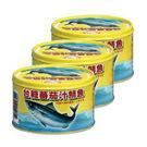 【加購品】台糖罐頭 蕃茄汁鯖魚-黃罐 x3罐(220g/罐)