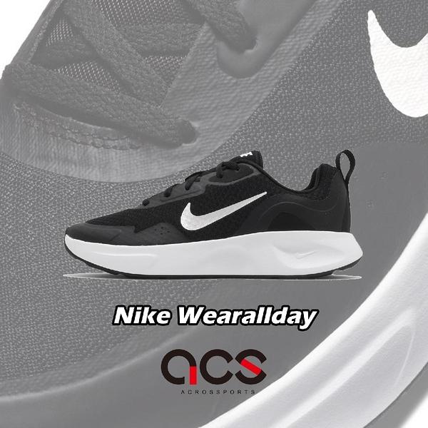 Nike 慢跑鞋 Wmns WearAllDay 黑 白 女鞋 基本款 運動鞋 【ACS】 CJ1677-001