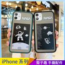 宇宙太空 iPhone 11 pro Max 手機殼 透色背板 磨砂防摔 潮牌卡通 iPhone11 保護殼保護套 矽膠軟殼