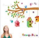 壁貼【橘果設計】鳥屋 DIY組合壁貼/牆貼/壁紙/客廳臥室浴室幼稚園室內設計裝潢