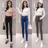 【YPRA】牛仔褲女 韓版高腰彈力顯瘦緊身小腳鉛筆褲