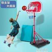 兒童玩具 兒童籃球架可升降室內投籃框落地式家用戶外男孩3-6-10歲投籃玩具【小艾新品】