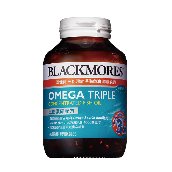 BLACKMORES 澳佳寶 三倍濃縮深海魚油 (60顆/單瓶)【杏一】
